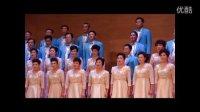 海口市龙华区老干部合唱团1《奴隶合唱》