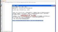 用一个简单病毒代码来测试你电脑杀毒软件的监控能力