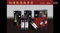 CDR画册教程cdr包装教程cdr基础cdr海报教程Coreldraw初级ai教程
