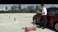 视频- 安全驾驶课程:新手标准开车方法教学第二课