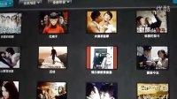 智器 ten3 搜狐视频客户端播放