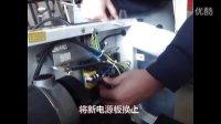 汇康来跑第3代电动跑步机 电源板更换视频 跑步机维修