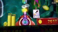 视频: 渔乐无穷游戏机厂家奖励大炮