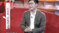 环球星空商城——58同城网创始人 姚劲波