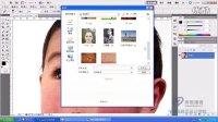 19-传智播客-网页平面设计学院视频教程-照片瑕疵的修复