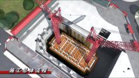 建筑动画制作 建筑动画三维制作  建筑施工动画模拟 3D效果图制作