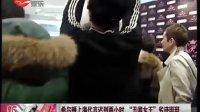 """希尔顿上海代言迟到两小时  """"丑闻女王""""劣迹斑斑[新娱乐在线]"""