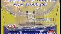 视频: 上海福彩银彩通平台双色球2012015期开奖结果视频直播