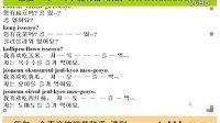 韩语名字翻译器 韩国语翻译器 韩语网站翻译器 最好的韩语翻译器