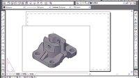 金达网_AutoCAD视频教程_12.3.4 指定打印区域