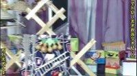 试看版 幼儿园示范课 美术手工《稻草竹子乡土材料艺术秀》  幼儿园公开课 幼儿园优质课