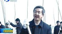 邓凯带领省委组织部机关干部职工到武陟黄河滩区植树 120308 河南新闻联播