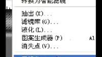 2013.12.19.风清老师主讲ps鼠绘模版课录(1))