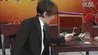 2012刘谦春晚魔术
