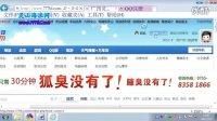 视频: QQ注册海浪网站教程