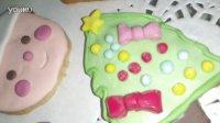 芮恩圣诞翻糖饼干礼盒