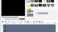 会声会影10 从入门到精通 视频教程.avi