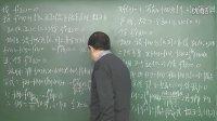 视频: 2013文登数学高数强化32 QQ 2322941982 QQ 2322941982