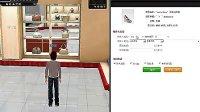 视频: ASG游戏理财3D亿客商城购物演示 ,招商QQ:972455935