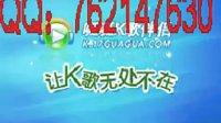 视频: ASG游戏规则QQ762147630