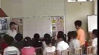 《我的周末计划》大班语言活动-幼儿园优质课