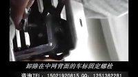 视频: UI总代Q5623587(信誉总代)哈佛m2改装2012最火爆