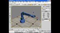 3dmax室内设计教程 3dmax教程入门到精通 3dmax基础教程4