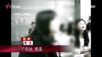 揭阳普宁:办证排长队  服务改进难[广东新闻联播]