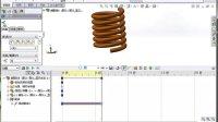 Solidwoks动画制作教程 补充4 螺旋绕圈