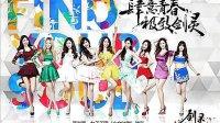 173网络加速器带您看剑灵 中文主题曲《SOUL》官网音频 少女时代