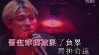 视频: 情深的一句.张政翻唱QQ360125023贵州毕节