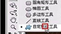 2012年2月9日下午2点月光爱人PS大图《长相依》之标题及扇子部分