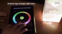 Android 安卓应用无线遥控灯的颜色