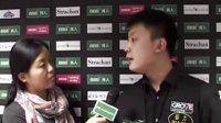 视频: 888真人威尔士公开赛《赛前独家专访—于德陆》