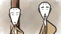 《分粥》 中国传媒大学南广学院 CUCN 08年级 动画与数字媒体艺术学院 二维动画《分粥》 水墨