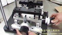 阀门研磨机阀门阀杆对研,高效阀门研磨 视频 非标自动化设备 非标设计