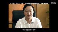 视频: 柳州期货开户 李占臣 QQ738076999