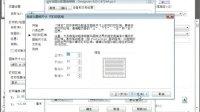 cad教程十天学会全套 cad三维制图教程 cad2010入门到精通4
