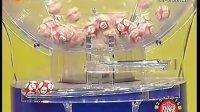 视频: 2-9福利彩票双色球2012015期开奖结果视频直播