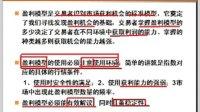 视频: 股票高效盈利模型(九_1)1杭州炒股开户QQ8I954082,打I5857I29358