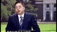 视频: 蓝海林—企业动态竞争战略<QQ:2671076066>