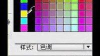 希望老师flash折扇制作教程40节-15[www.taisui8.cn]