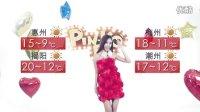 ★pinkopie★天气女孩 20120125 serena