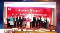 中国开源软件设计大赛启动