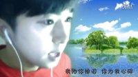 陈坤的外甥富二代陈邦邦卖萌唱爱降落可爱地有没有