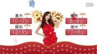 ★pinkopie★天气女孩 20120122 小米