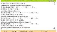 中韩语翻译器|韩语在线翻译器|韩语翻译器下载|网页韩语翻译器
