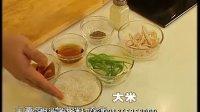 八宝粥的做法,南瓜粥的做法