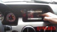 远行国产Becker奔驰C180 E200 GLK300 B200导航模块 USB MP5播放