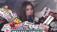 性感女星李毓芬 代言线上游戏